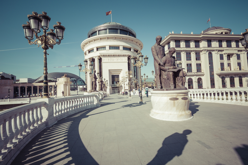 Skopje, Most Sztuki